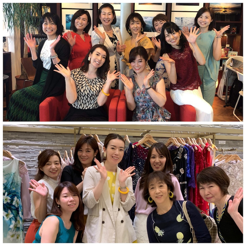グループショッピング同行の感想 ファッションアドバイザー 奥真弓(おくまゆみ)